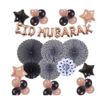 Banderole EID MUBARAK + 20 Ballons et 4 Etoiles + 6 Rosasse - Mooslim Toys