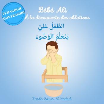 Bébé Ali à la Découverte des Ablutions - Faëda Bouiss El Hadadi - Pédagogie Montessori