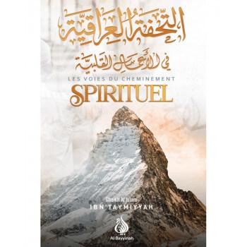 Les Voies du Cheminement Spirituel - Ibn Taymiyyah - Edition Al Bayyinah