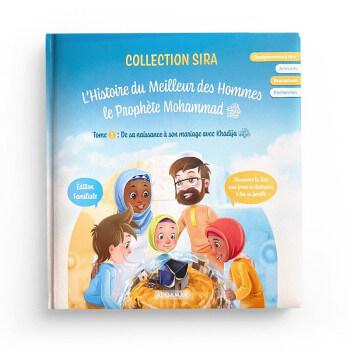 L'Histoire Du Meilleur Des Hommes, Le Prophète Mohammad ﷺ - Tome 1 - Edition Al Qamar