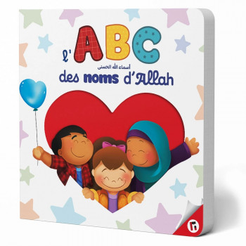 L'ABC des Noms d'Allah  - Edition Learning Roots