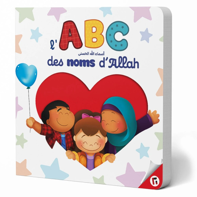 L'ABC des Noms d'Allah- Edition Learning Roots