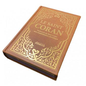 Le Saint Coran Marron Cuir Doré - Couverture Daim - Pages Arc-En-Ciel - Français-Arabe-Phonétique - Maison Ennour