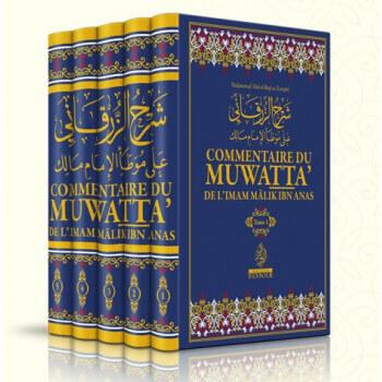 Commentaire du Muwatta de l'Imam Mâlik Ibn Anas Muhamed 'Abd al-bâqî Az-Zurqânî - 5 Tomes - Edition Ennour - 5748
