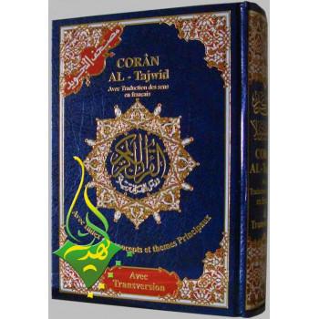 Coran Al Tajwid - Grand Format - Français / Arabe - Edition Al Maarifa -1900