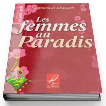 Les Femmes au Paradis - Edition Al Hadith