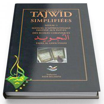 Les règles du tajwid simplifiées - Edition Sana