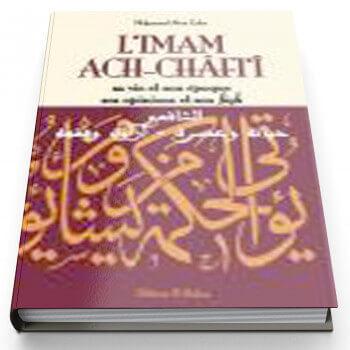 L'imam Ach-Châfi'î - sa vie et son époque, ses opinions et son fiqh - Edition Al Qalam