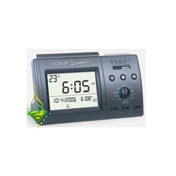 Electronique - Réveil Al Fajr