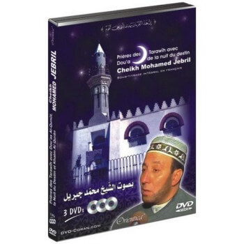 DVD - Prières des Tarawîh avec Dou'a - Cheikh Jebril - (3 DVD)