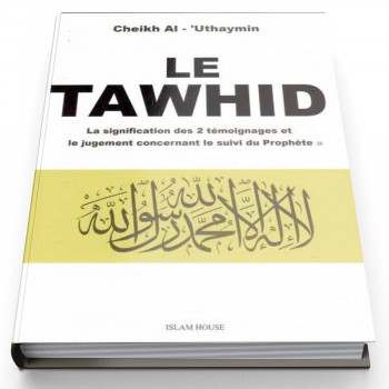 Le Tawhid, Livre De Poche - Edition Dar Al Muslim
