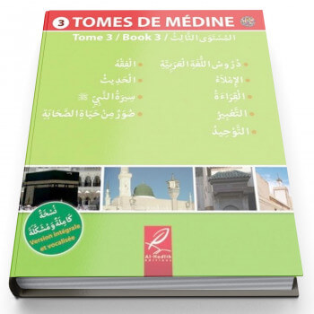 Tome 3 de Médine - Uniquement en Arabe - Edition Al Hadith