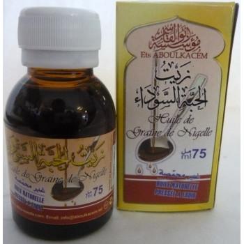 Huile de Graine de Nigelle d'Algérie Aboul Kacem - Huile de Habba Sawda - 60 ml