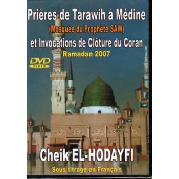 DVD - Prières De Tarawih à Médine