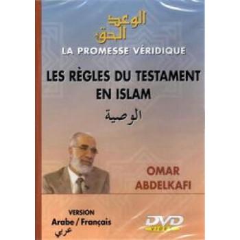 DVD - Les Régles Du Testament en Islam