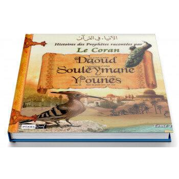 Histoires Des Prophètes Racontées Par Le Coran - Tome 7 :Daoud Souleymane Younes - Edition Pixel Graf
