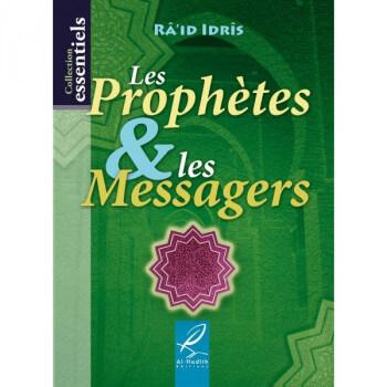 Les Prophètes & Les Messagers - Edition Al Hadith
