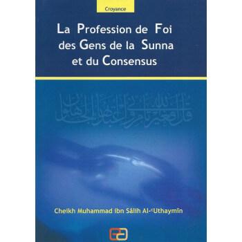 La Profession de Foi des Gens de la Sunna et du Consencus - Edition Anas