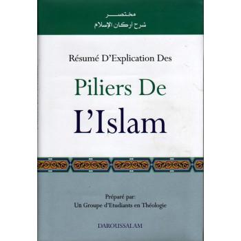 Pilier de L'Islam - Edition Daroussalam