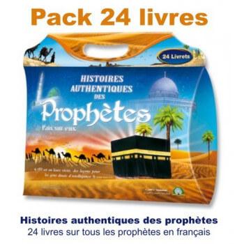 Pack 24 livres - Histoires Authentiques Des Prophètes (paix sur eux) - Français - Edition Orientica