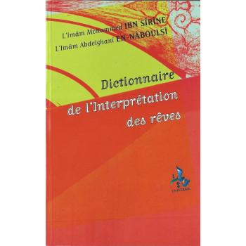 Dictionnaire de L'interprétation des Rêves - Edition Universelle
