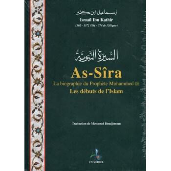 As-Sira - La Biographie du Prophète Mohammed - Ibn Kathir - Edition Universelle