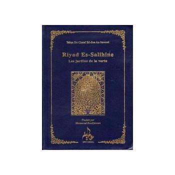 Riyad as-Salihine de l'Imam Al Nawawi - Les Jardins des Vertueux - Format de Poche Français / Arabe - Edition Universelle