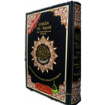 Coran Al-Tajwid Français - Arabe - Phonétique - 907