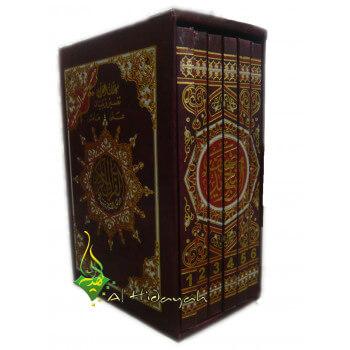 Saint Coran Tajwid Arabe Petit Format en 6 Parties - 909