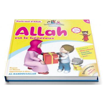Allah est le Généreux - Collection Parle Moi d'Allah - Edition Pixel Graf