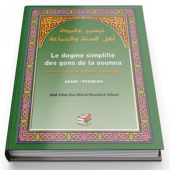 Le Dogme Simplifié Des Gens De La Sunna - Edition Zeino