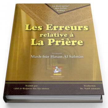 Les Erreurs Relative A La Prière - Edition Gueras