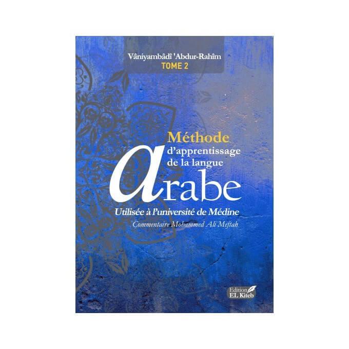 enseigner arabe récompense