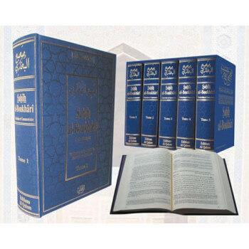 Sahîh d'Al-Boukhârî Complet en 5 Volumes Arabe Français - Edition Al Qalam
