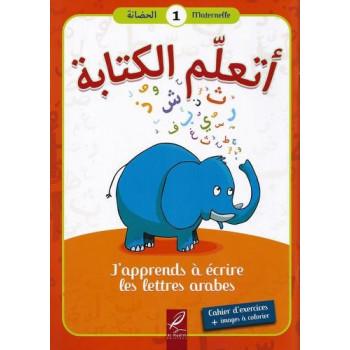 J'Apprends à Ecrire les Lettres Arabes - Edition Al Hadith