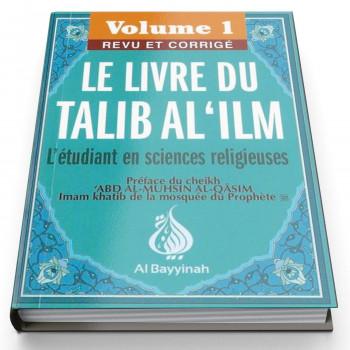 Le Livre Du Talib Al 'Ilm Vol. 1 - Edition AL Bayyinah