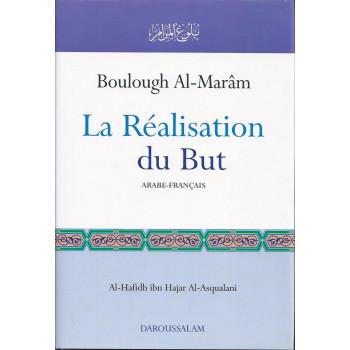 Boulough Al Marâm - La Réalisation du But - Edition Daroussalam