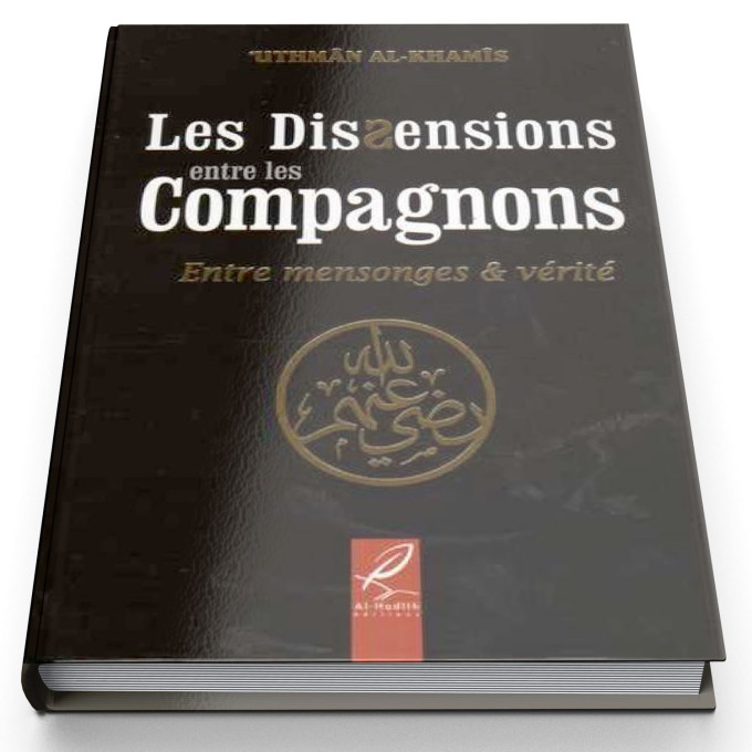 Les Dissensions Entre Les Compagnons - Edition Al Hadith