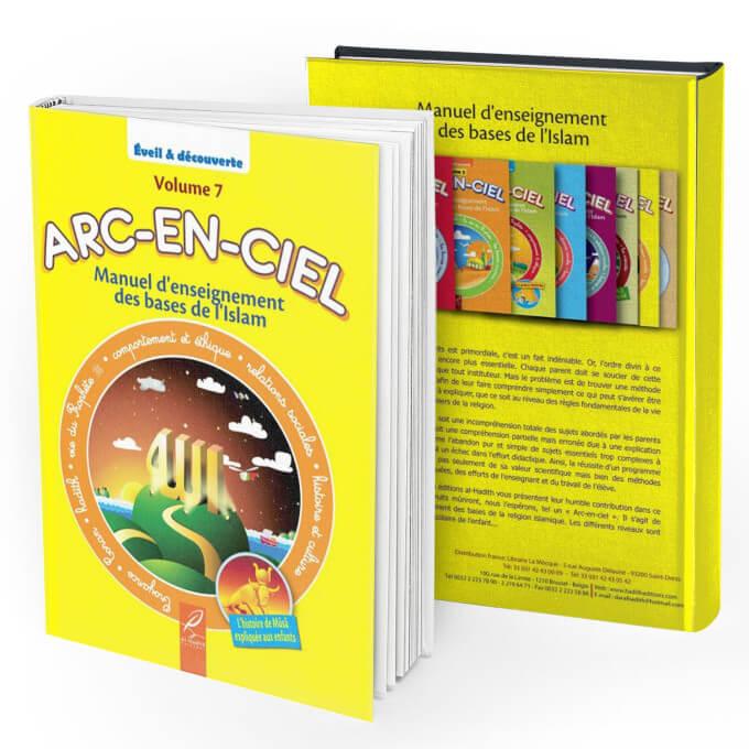 Arc-En-Ciel Volume 7 - Edition Al Hadith