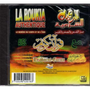 CD - La Roqya - Saad El-Ghamidi