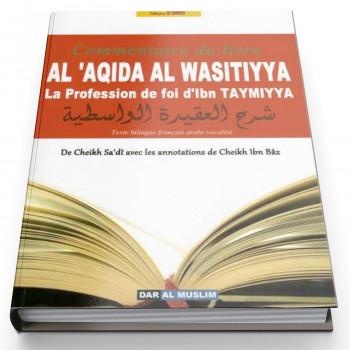 Al 'Aqida Al Wasitiyya - Edition Dar Al Muslim