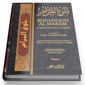 Boulough Al Marâm - Edition Tawbah - 1792