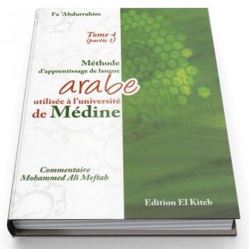 Tome de Medine 4 - Bilingue - Méthode d'Apprentissage de Langue Arabe utilisé à l'Université de Médine Tome 4 Partie 1 - Edition