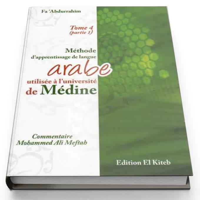 Tome de Medine 4 Partie 1 - Bilingue - Méthode d'Apprentissage de Langue Arabe utilisé à l'Université de Médine Tome 4 Partie 1