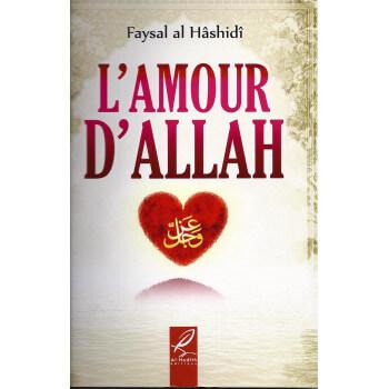 L'Amour D'Allah - Edition Al Hadith