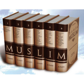 Sahih Muslim 6 Tomes Arabe Français - Edition Al Hadith