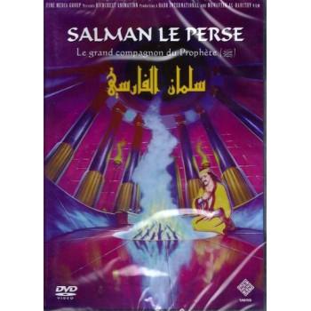 DVD Salman le Perse (Tawhid)