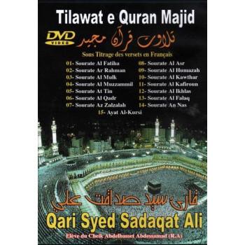 DVD - Prières Tilawat e Quran Majid