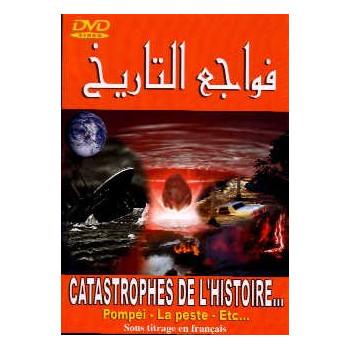 DVD - Catastrophes De L'histoire...