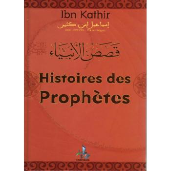 Histoires Des Prophètes - - Ibn Kathir - Format A4 - Edition Universelle